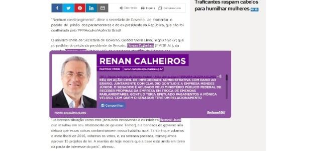 Extensão marca de roxo nomes de políticos envolvidos em ações judiciais, como Renan Calheiros e Romero Jucá