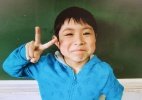 Hamawake Elementary School/Kyodo News