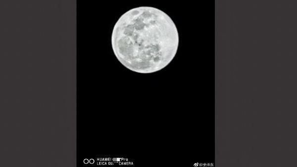 97956b35a Tira foto da Lua! Huawei lança P30 com super zoom e anuncia volta ao ...