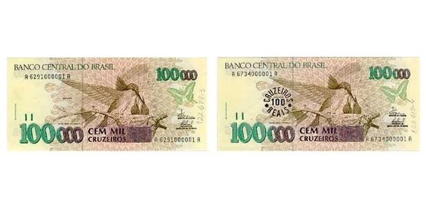 Brasil: Uma curiosidade é que o beija-flor não apareceu pela primeira vez em um dinheiro brasileiro na nota de R$ 1. A mesma imagem já tinha ilustrado a nota de 100 mil cruzeiros, em 1992, e na reimpressão de 100 cruzeiros reais, em 1993