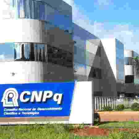 Sede da CNPq - Marcelo Gondim e Carlos Cruz/Divulgação CNPq