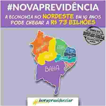 Imagem sobre a reforma da Previdência distribuída pelo governo  - Divulgação