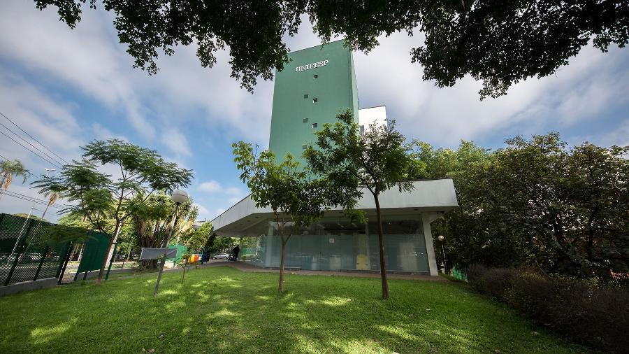 Unifesp é uma das universidades que não têm previsão para retorno presencial total das atividades  - Divulgação