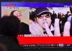 Jung Yeon-Je/ AFP