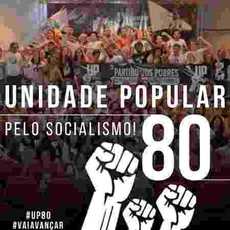 Novo partido já poderá lançar candidaturas para as eleições de 2020, quando serão escolhidos prefeitos e vereadores - Reprodução/Facebook