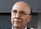 Pedro Ladeira - 20.jul.2017/Folhapress