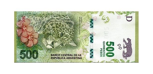 Oscar da Moeda: nota de 500 pesos argentinos