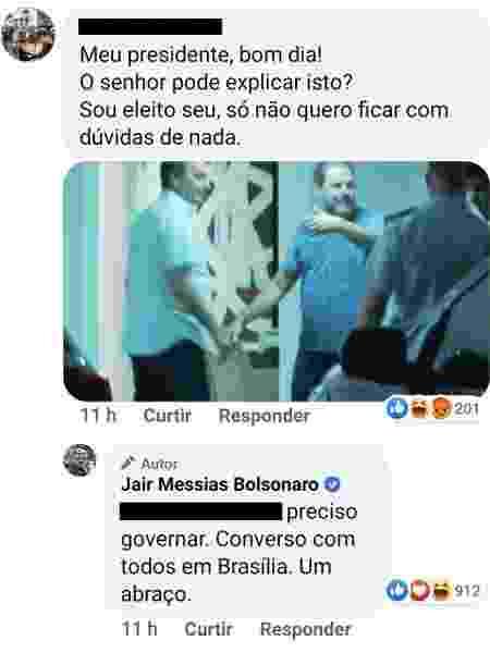 Bolsonarista cobra explicações de encontro a Bolsonaro - Reprodução/Facebook//jairmessias.bolsonaro - Reprodução/Facebook//jairmessias.bolsonaro