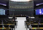 Autor da PEC do CNMP diz que mudanças no texto permitirão aprovação da proposta  (Foto: Cleia Viana/Câmara dos Deputados)