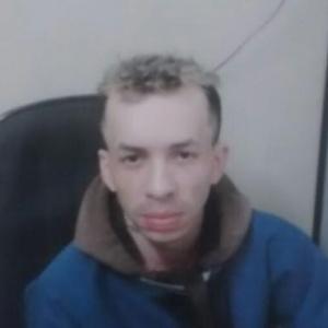 Diego Querino de Mello, que matou família em Guarulhos (SP) em julho de 2015