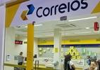 Governo anuncia que deve privatizar os Correios - Divulgação