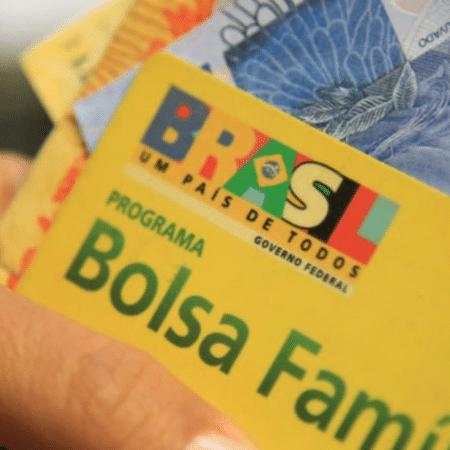 Pelo documento, o IOF vai ter essa nova alíquota até o fim deste ano - Foto: Agência Brasil