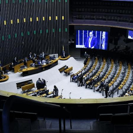 Fundo eleitoral: dinheiro de partidos pode chegar a R$ 5,7 bilhões - Roque de Sá/Agência Senado