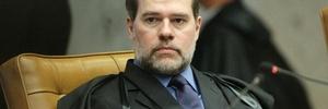 Toffoli afasta exigência da União para contrato de Pernambuco com a Caixa no valor de R$ 340 milhões(Foto: STF)