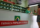Ministério descredencia 5% dos estabelecimentos ligados ao Farmácia Popular (Foto: Agência Brasil)