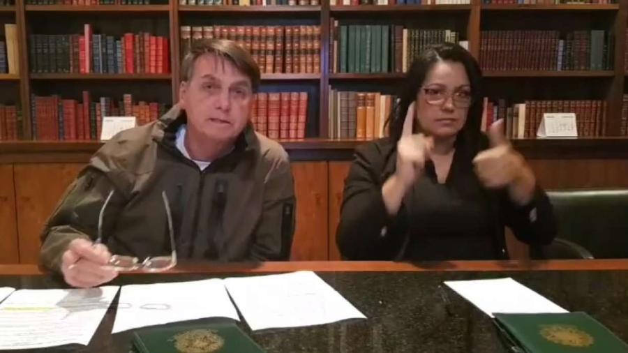 Live semanal do presidente Bolsonaro - 18/06/2020                              - REPRODUÇÃO