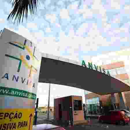 Concurso Anvisa: sede da Anvisa - Divulgação