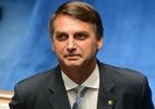Renan Henrique/Agência Brasil