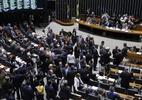 Arquivo/Marcelo Camargo/Agência Brasil
