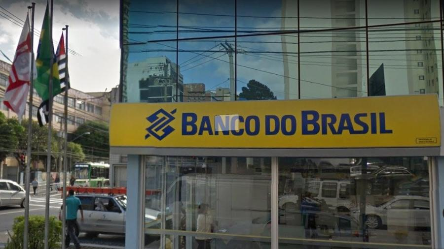 Banco do Brasil: agência do Banco do Brasil - Google Maps