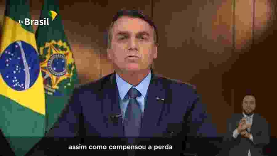 - ReproduçãoTV BRASIL