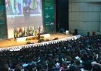 Humanização na educação é tema de congresso em Olinda - Foto: Divulgação