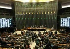 Câmara desiste de votar nesta terça-feira urgência para reoneração - Foto: Fabio Rodrigues Pozzebom/Agência Brasil