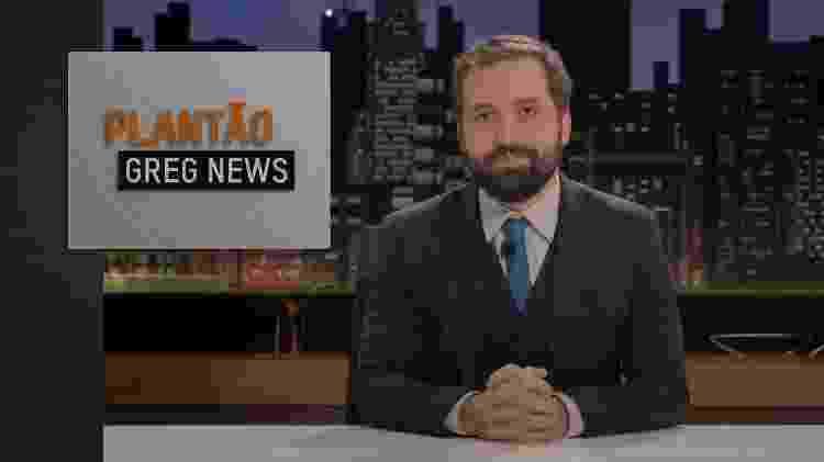 Greg News - HBO - HBO