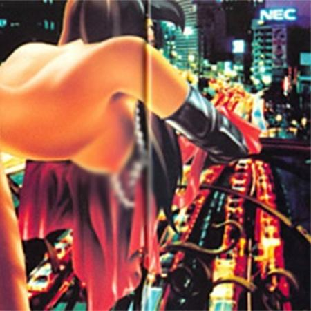Drag Car em ensaio da Sexy de 1995 - Reprodução - Reprodução