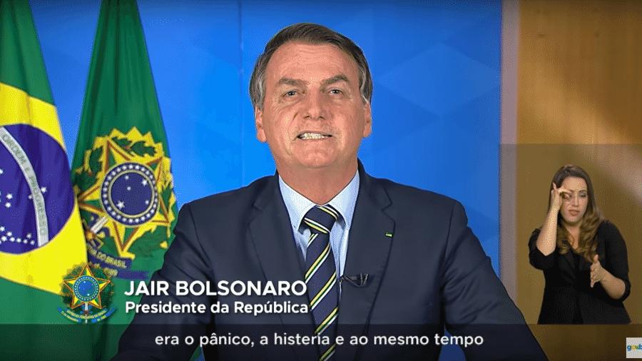 """Jair Bolsonaro fala em """"histeria"""" para definir a reação de autoridades frente à pandemia de covid-19 - Reprodução"""