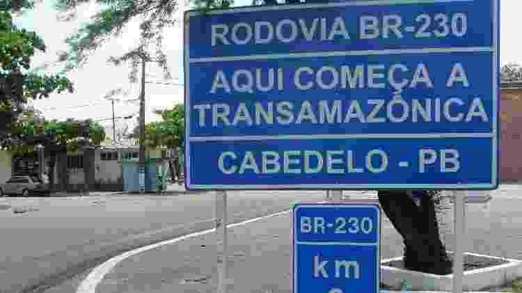 Início da rodovia BR-230, a Transamazônica - Waldeban Medeiros/Wikimedia Commons - Waldeban Medeiros/Wikimedia Commons