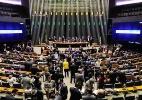 (Foto: Jonas Pereira/Agência Senado/Arquivo)