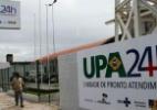 Nova vítima denuncia estupro na UPA da Imbiribeira - Divulgação