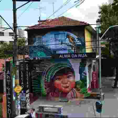 O Espaço Cultural Alma da Rua abriu em 2016 - Divulgação