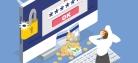 Comércio eletrônico: uma porta aberta para os criminosos virtuais