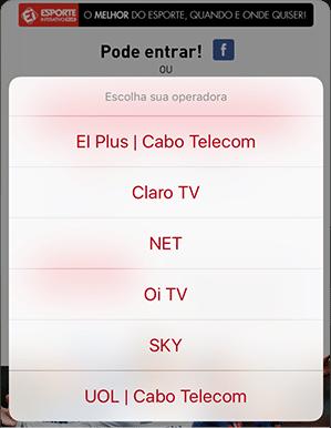 Como acessar EI Plus - Passo 2 - Mobile IOS | UOL Esporte Clube